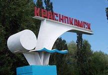 Альфа-Патруль в Краснокамске